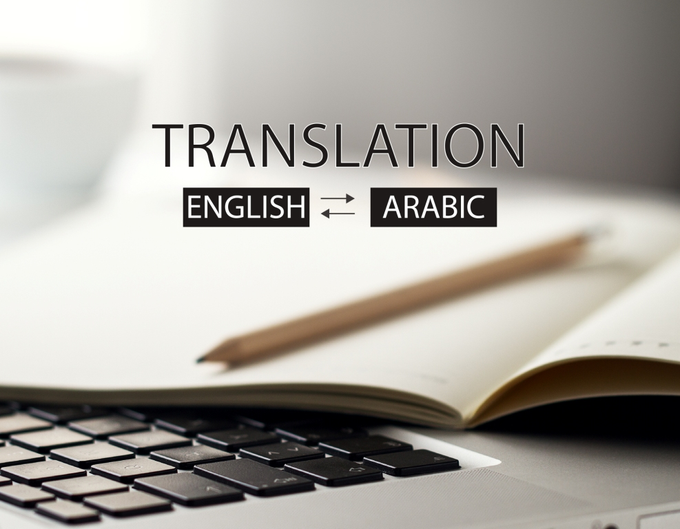 Writing and Translation Arabic - English Translation