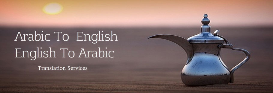 97704-arabic-english-arabic-translation-services.jpg